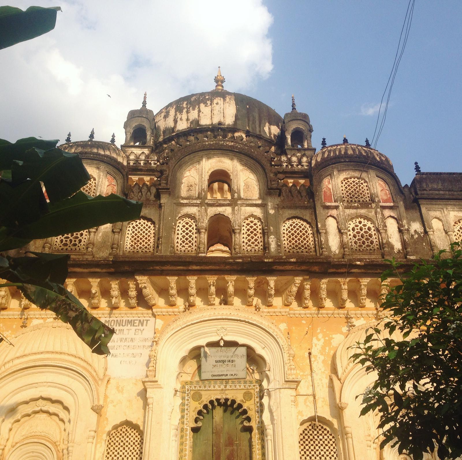 Temple de l'école de Khajuraho