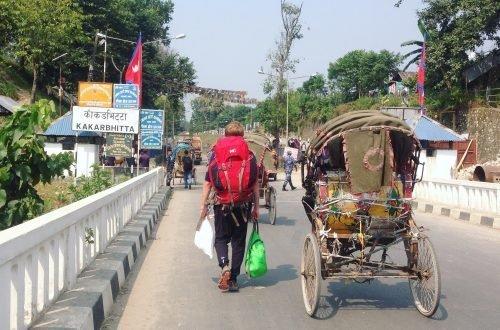 Panitanki - Kakarbhitta