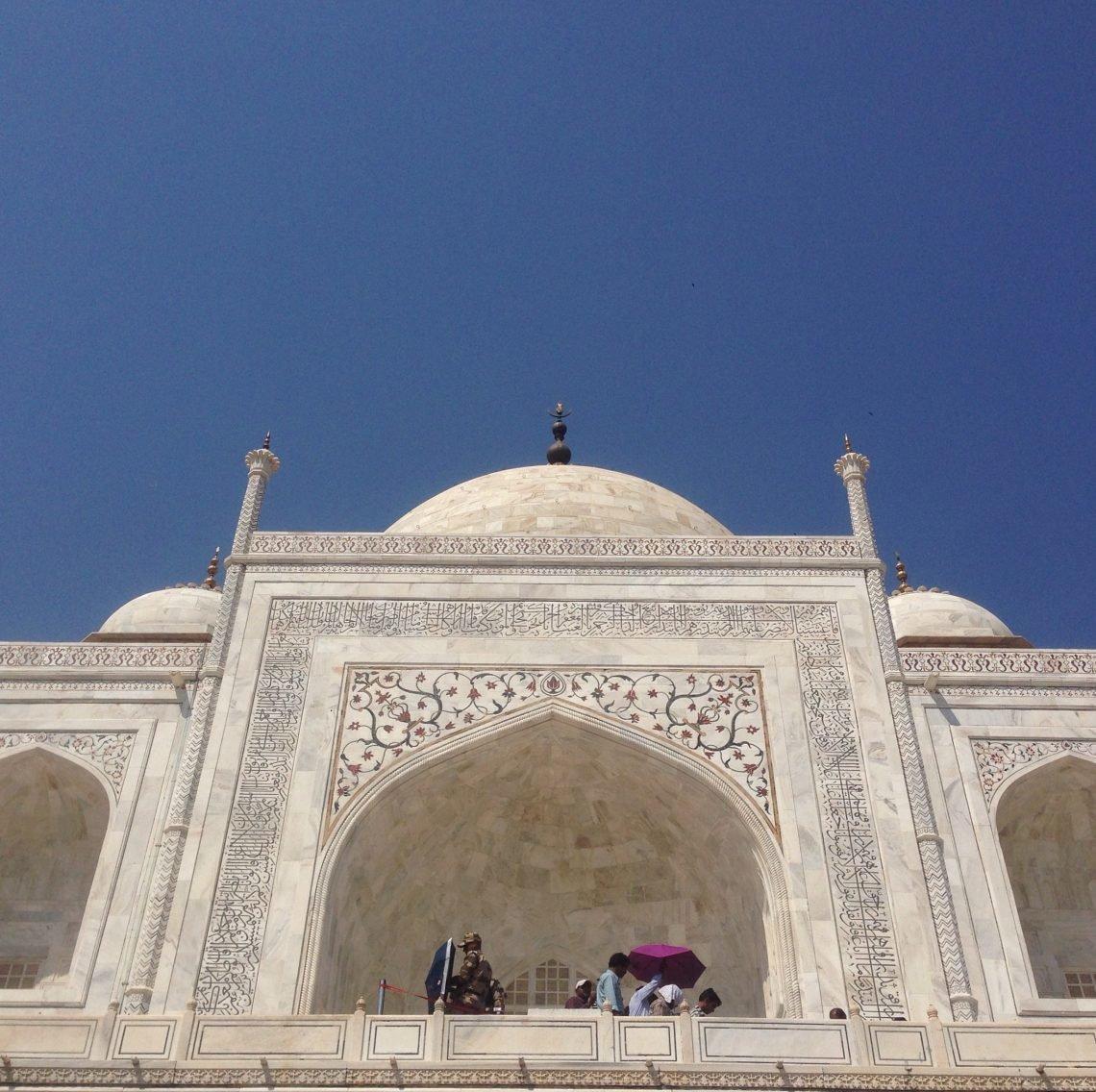Taj Mahal - Hawa Mahal