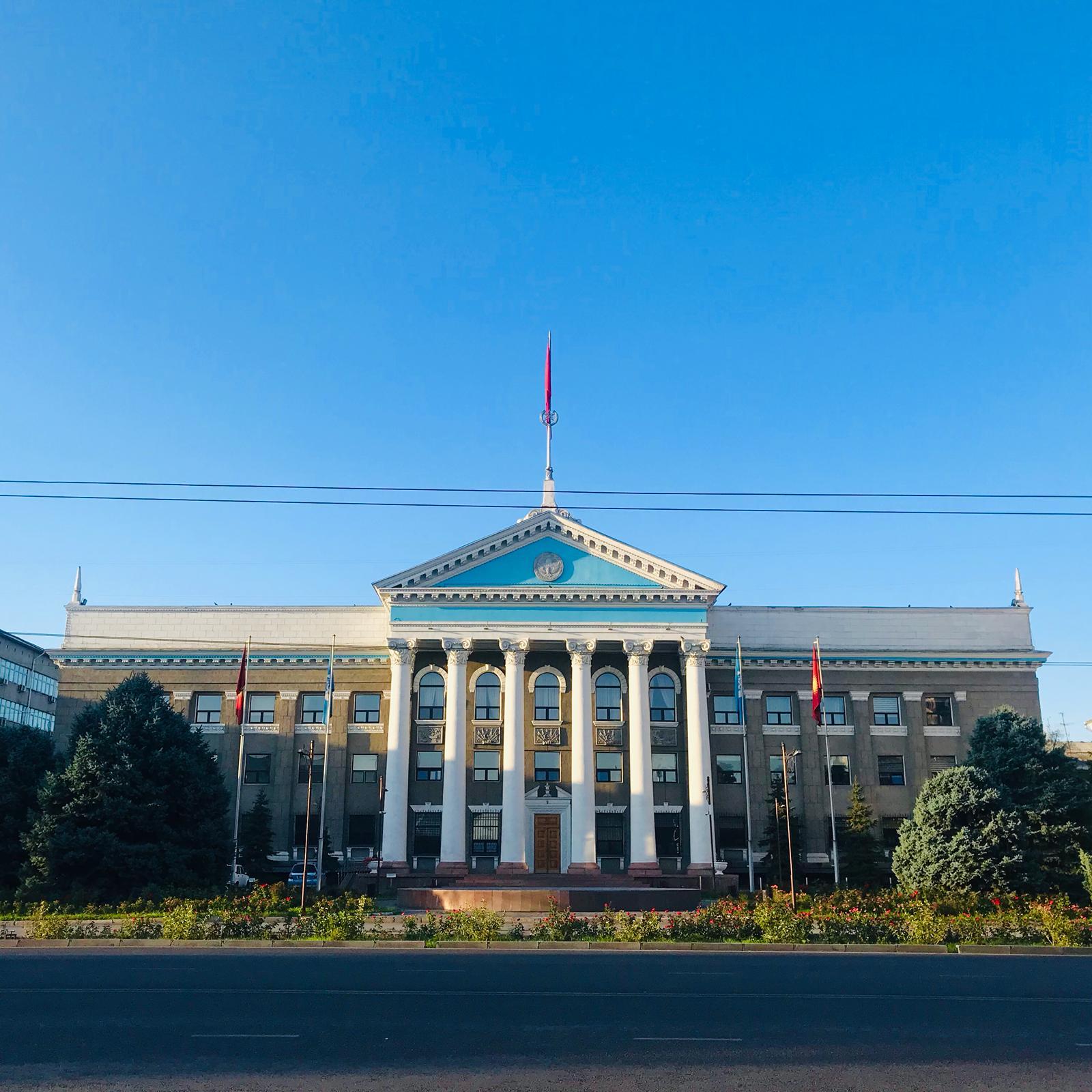 Bichkek Kirghizistan